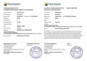 russian visa invitation visa support