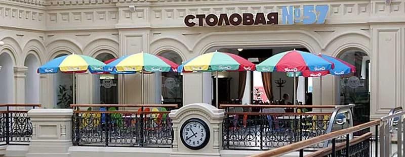 Dove mangiare a Mosca se non nella stolovaya 57 dentro il GUM?