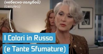 I Colori in Russo (e Tante Sfumature)