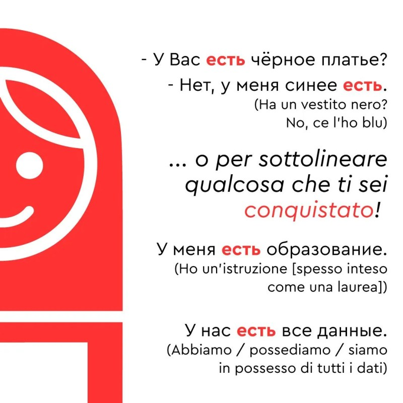 verbi avere in russo