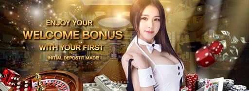 オンラインカジノのボーナスの特徴とは