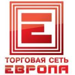 В Курске строится Shopping centre «Европа»
