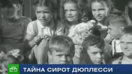 Тайна сирот Дюплесси: новые факты о детском концлагере в Канаде
