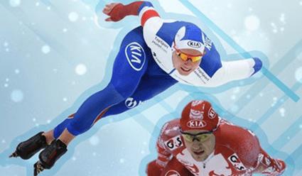 Конькобежцы Вербай и Кодайра победили на ЧМ в спринтерском многоборье