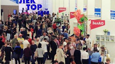 Порядка 15 тыс человек посетили МКФ‑2017 в Манеже в первый день