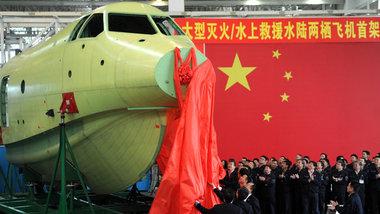 В сети появилось видео испытаний крупнейшего самолета-амфибии в мире