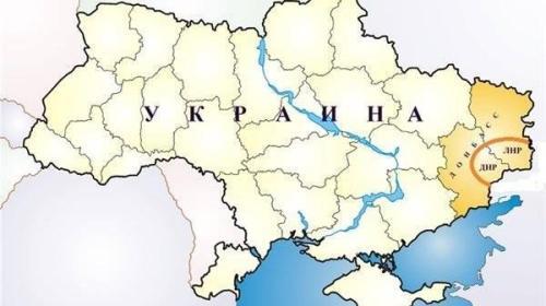 Малороссия, Украина, РФ, ОГВЗ и Крым