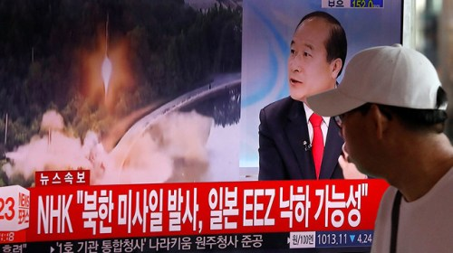 Ракета КНДР вновь пролетела над Японией
