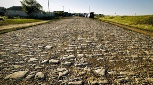 Екатерининские и римские каменные дороги