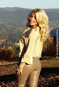 Online Ukrainian brides beauty online