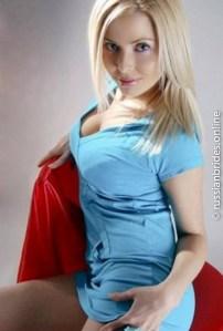 Search online Ukrainian brides for true love