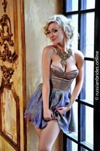 Online Russian brides catalogs online