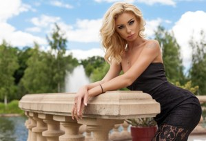 sensitive Ukrainian feminine from city Kiev Ukraine