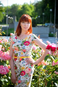 Ukraine brides for happy marriage