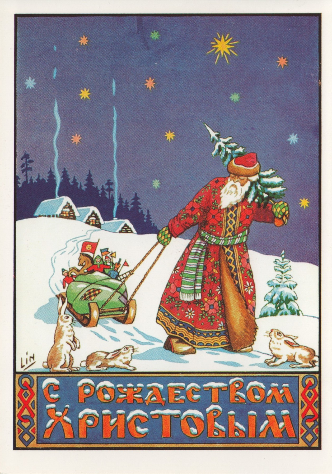 Russian Christmas Cards A Journey Through Slavic Culture