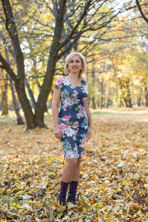 Irina online dating for young 20s