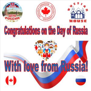 2018.Congratulations-on-the-Day-of-Russia