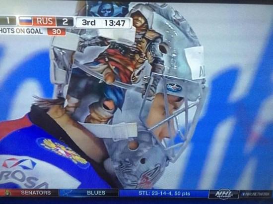 Ilya Samsonov Mask 4
