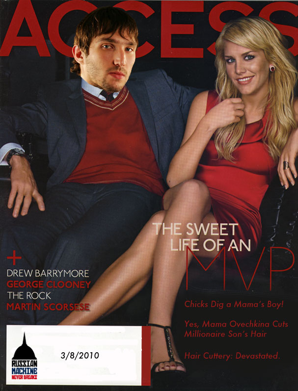 Alex Ovechkin and Charissa Thompson