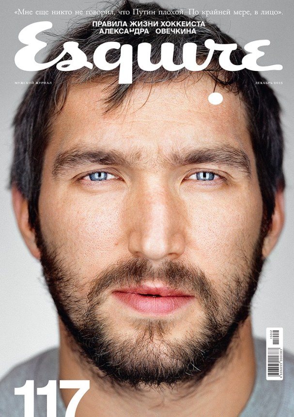alex-ovechkin-cover-russian-esquire