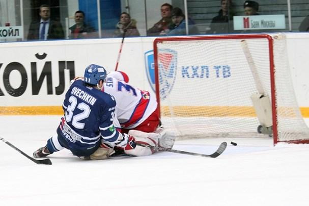 alex-ovechkin-dynamo-goal3