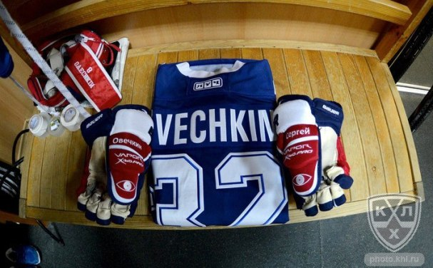 Alex Ovechkin gloves