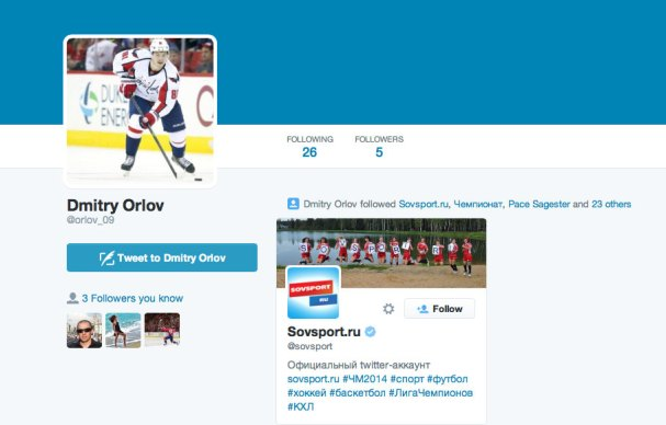 orlov-twitter