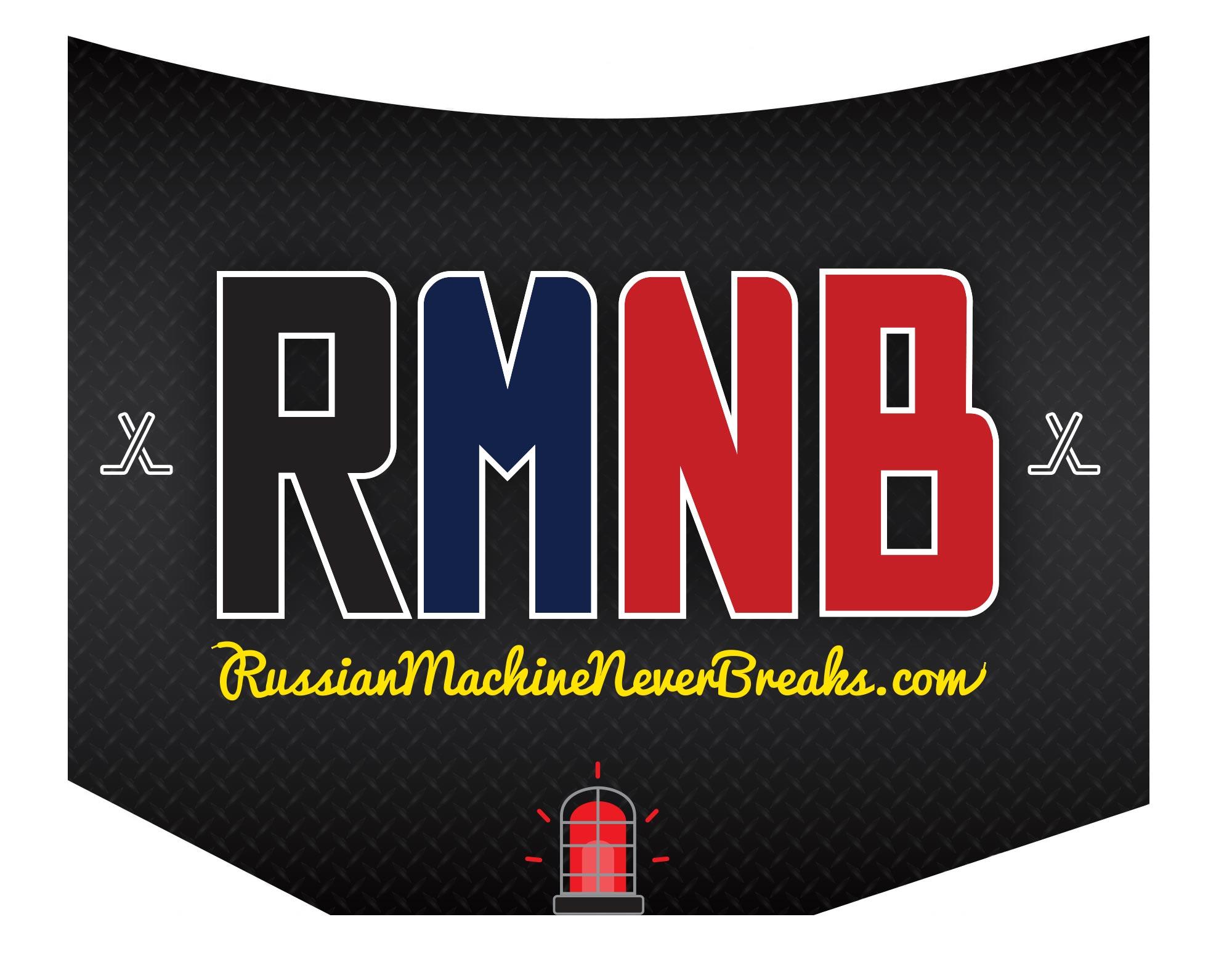rmnb-hood