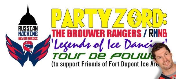 troy-brouwer-rmnb-party-7-logo