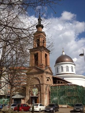 Peter and Paul Church Russia Tula