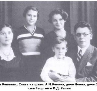 Русские в Австралии -Иван Дмитриевич Репин-Австралиада №8