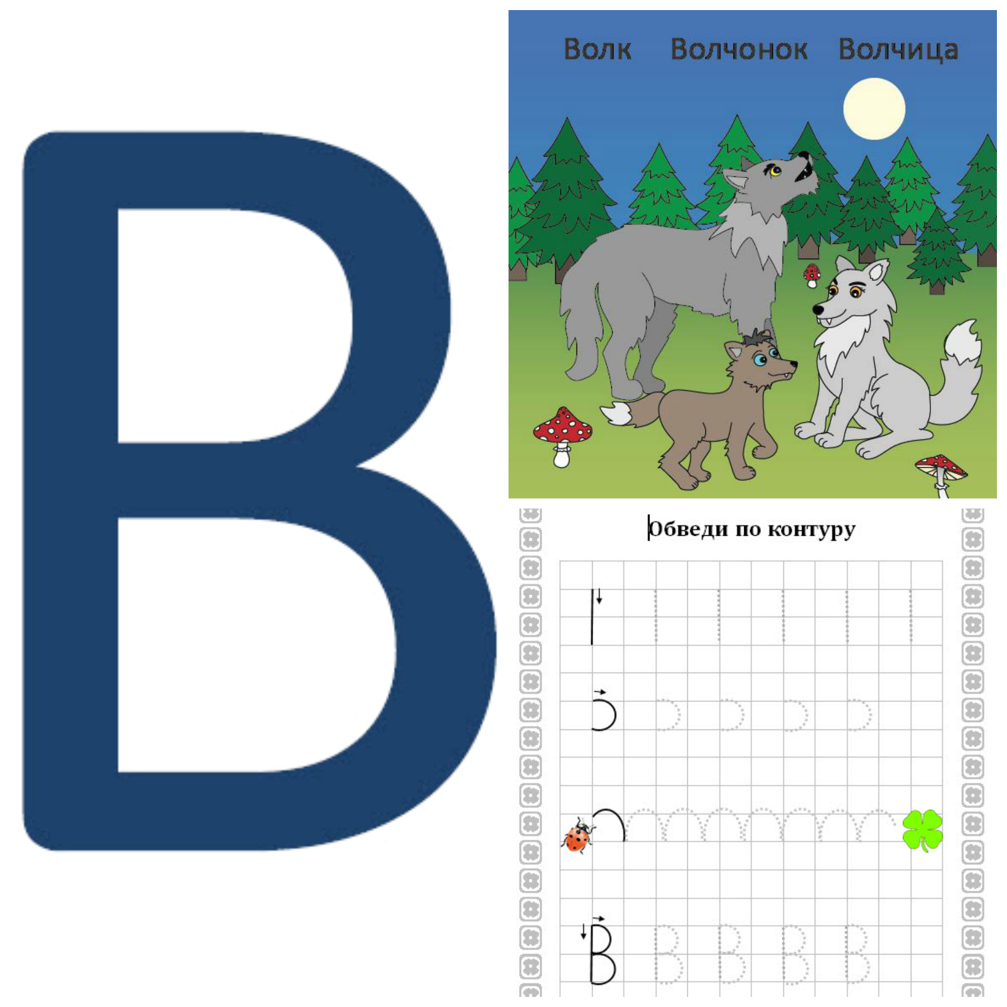 French Alphabet Letters For Stickersdot Markers
