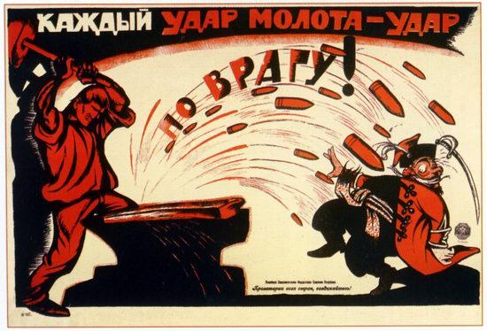 Soviet propaganda - the beginning poster 10