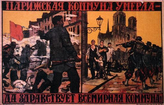 Soviet propaganda - the beginning poster 6