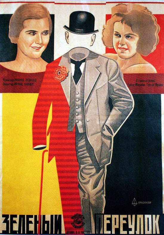Soviet movie posters in 1920ies 11
