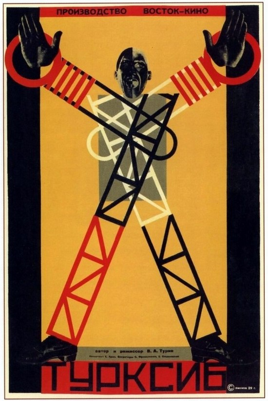 Soviet movie posters in 1920ies 12