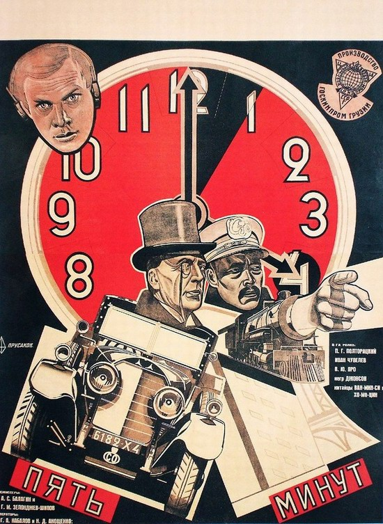 Soviet movie posters in 1920ies 16