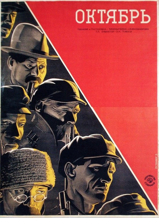 Soviet movie posters in 1920ies 22