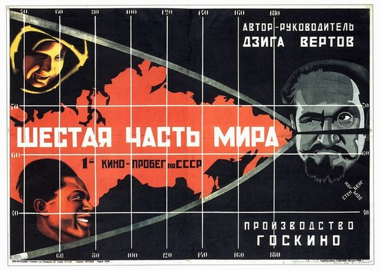 Soviet movie posters in 1920ies 34