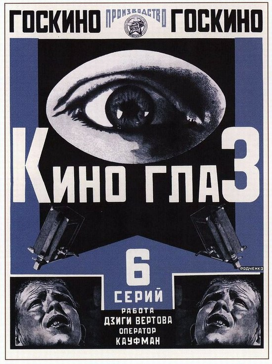 Soviet movie posters in 1920ies 36