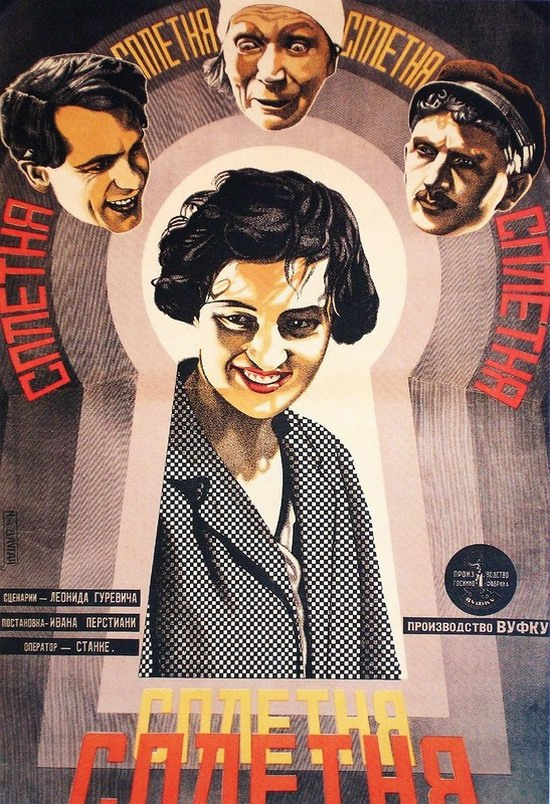 Soviet movie posters in 1920ies 5