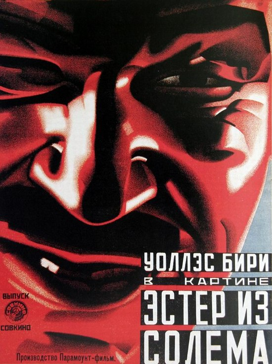 Soviet movie posters in 1920ies 9