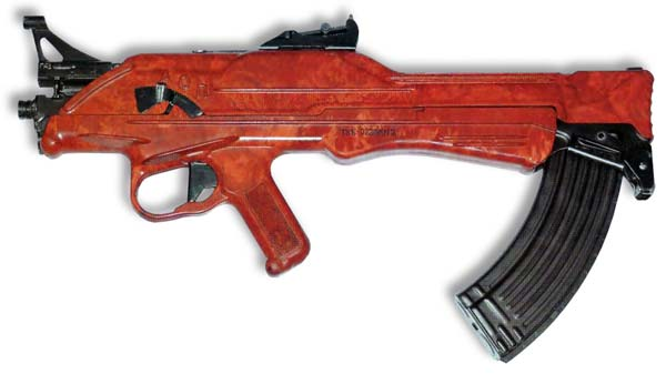 Futuristic Soviet Assault Rifles 183 Russia Travel Blog