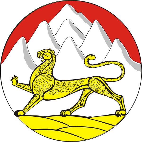 https://i2.wp.com/russiatrek.org/images/arms/north_ossetia-republic-arms.jpg