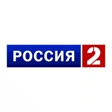Rossiya 2 télévision
