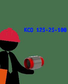 КСО 125-25-100