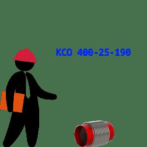 КСО 400-25-190