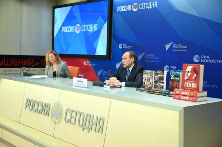 Фото: пресс-центр МИА «Россия сегодня»