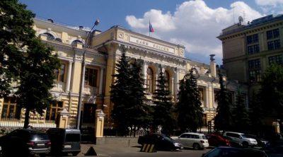 Russischer Bankensektor: Unstabil stabil