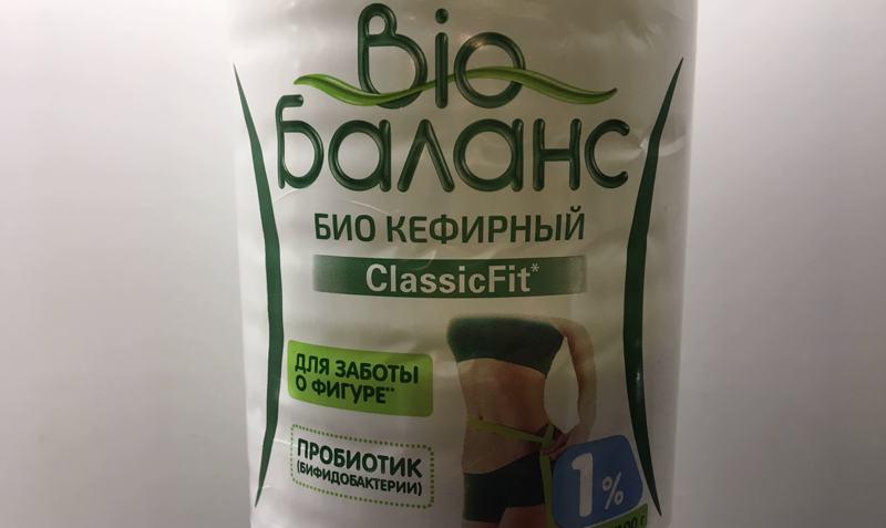 Russland erstellt Register mit Produzenten von umweltfreundlichen Produkten